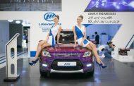 ریمپ ecu لیفان x50 : کاهش مصرف سوخت lifan x50 - افزایش قدرت موتور lifan x50