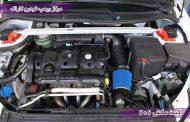 کیت مکش خودرو 206 | برند های مختلف و قیمت | Air Kit Tu5