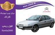 ريمپ ایسیو زانتیا 2000 | ریمپ زانتیا | ★ CARAK REMAP CENTER