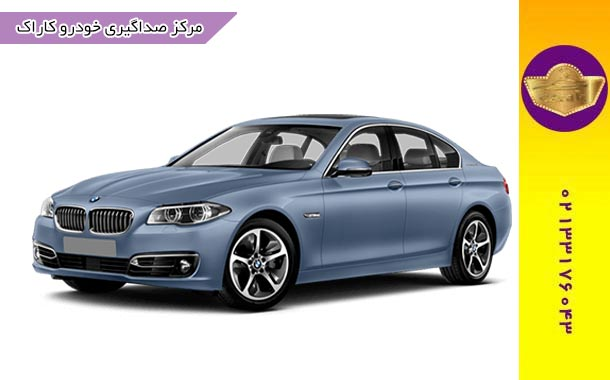 صداگیری بی ام و 520 آی   صداگیری داشبورد BMW 520i   صداگیری خودرو
